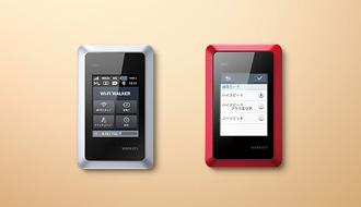 au2013冬モデル特集『Wi-Fi WALKER WiMAX2+ HWD14』 外出先でも自宅でも容量制限なく高速なデータ通信を楽しむ