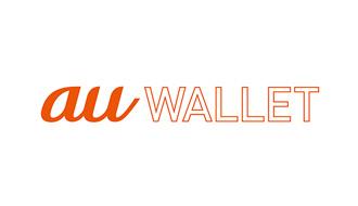 ネットとリアルの融合で新しい買い物習慣 au WALLET 構想を発表