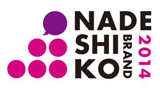 「なでしこ銘柄」に2年連続して選定。KDDIにおける女性活躍推進への取り組み
