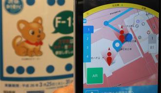 地下や屋内でも迷わず目的地へ 渋谷地下で「スマホで道案内」社会実験を実施