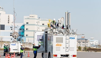KDDIの災害時の通信確保への取り組み