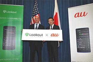モバイルセキュリティ分野におけるリーディングカンパニー Lookout と提携し、スマートフォンの紛失・盗難対策アプリを提供