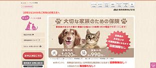 ペットの健康と長生きを応援するアプリ「ペットの家」が登場 「あうて ペットの保険」や「あんしんGPS」と連携してトータルでペットを守る