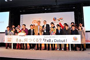 Firefox OSスマートフォン「Fx0」がついに登場 「つくる自由」を実現する新世代デバイス