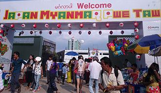 ミャンマーで日本を紹介するお祭り『ジャパン・ミャンマー・プエドー』開催 KDDIと住友商事もMPTブースを出展