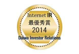 大和インベスター・リレーションズの「インターネットIR表彰」でKDDIが「最優秀賞」を受賞。スペシャリストに聞くIRサイトの意義に迫る