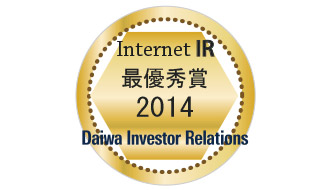 大和インベスター・リレーションズの『インターネットIR表彰』でKDDIが『最優秀賞』を受賞 スペシャリストに聞くIRサイトの意義に迫る