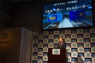 受信最大220Mbpsの超高速データ通信が始まる 2015年にWiMAX 2+が起こす「革命」