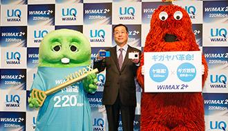 受信最大220Mbpsの超高速データ通信が始まる 2015年にWiMAX 2+が起こす『革命』