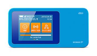 スタイリッシュで受信最大220Mbpsの超高速通信も楽しめる新感覚モバイルルーター『Speed Wi-Fi NEXT W01』